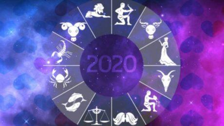 αστρολογικές προβλέψεις 2020